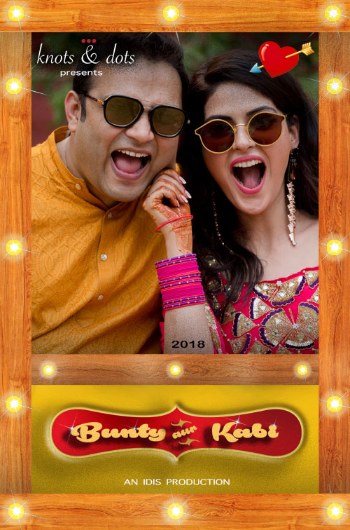 Bunty aur Kabi - Full Movie